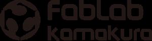 FabLab Kamakura(一般社団法人 国際STEM学習協会)